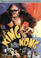 King Kong - Movie Cover (xs thumbnail)