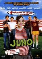 Juno - Brazilian DVD cover (xs thumbnail)