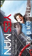 Yes Man - Danish poster (xs thumbnail)