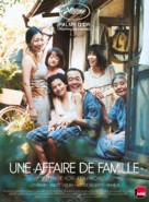 Manbiki kazoku - French Movie Poster (xs thumbnail)