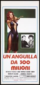 Un'anguilla da 300 milioni - Italian Movie Poster (xs thumbnail)