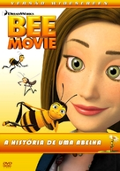 Bee Movie - Brazilian DVD cover (xs thumbnail)