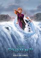 Frozen II - Argentinian Movie Poster (xs thumbnail)