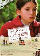 Je m'appelle Elisabeth - Japanese Movie Poster (xs thumbnail)