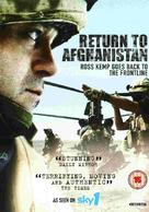 """Ross Kemp in Afghanistan"" - British Movie Cover (xs thumbnail)"