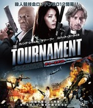 The Tournament - Japanese Blu-Ray cover (xs thumbnail)