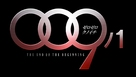 009 no 1: The end of the beginning - Japanese Logo (xs thumbnail)