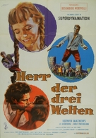 The 3 Worlds of Gulliver - German Movie Poster (xs thumbnail)