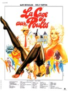 The Best Little Whorehouse in Texas - French Movie Poster (xs thumbnail)