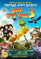 Ribbit - South Korean Movie Poster (xs thumbnail)