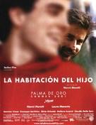 La stanza del figlio - Spanish Movie Poster (xs thumbnail)