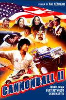 Cannonball Run 2 - French Movie Cover (xs thumbnail)