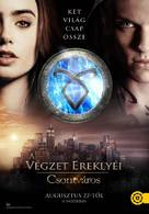 The Mortal Instruments: City of Bones - Hungarian Movie Poster (xs thumbnail)