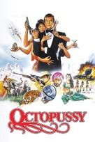 Octopussy - French Movie Cover (xs thumbnail)