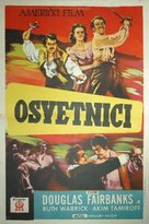 The Corsican Brothers - Yugoslav Movie Poster (xs thumbnail)