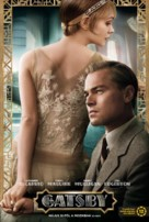The Great Gatsby - Hungarian Movie Poster (xs thumbnail)
