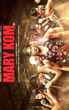 Mary Kom - Indian Movie Poster (xs thumbnail)