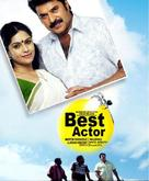 Best Actor - Indian Movie Poster (xs thumbnail)