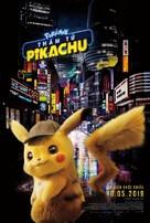 Pokémon: Detective Pikachu - Vietnamese Movie Poster (xs thumbnail)