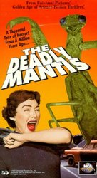 The Deadly Mantis - Movie Cover (xs thumbnail)