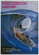 The Poseidon Adventure - Hungarian Movie Poster (xs thumbnail)