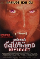 Modern Vampires - Thai Movie Poster (xs thumbnail)