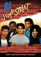 """21 Jump Street"" - DVD cover (xs thumbnail)"