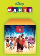 Wreck-It Ralph - Czech DVD movie cover (xs thumbnail)