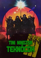 Teenage Mutant Ninja Turtles III - Hungarian DVD movie cover (xs thumbnail)