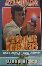 La scoumoune - Spanish VHS cover (xs thumbnail)