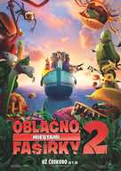 Cloudy with a Chance of Meatballs 2 - Slovak Movie Poster (xs thumbnail)
