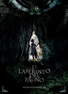 El laberinto del fauno - Spanish Movie Poster (xs thumbnail)