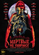 The Dead Don't Die - Russian Movie Poster (xs thumbnail)