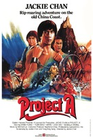 Project A - Hong Kong Movie Poster (xs thumbnail)