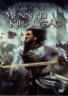 Kingdom of Heaven - Hungarian Movie Cover (xs thumbnail)