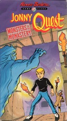 """Jonny Quest"" - VHS cover (xs thumbnail)"