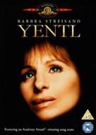 Yentl - British DVD cover (xs thumbnail)