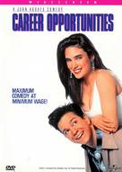 Career Opportunities - DVD movie cover (xs thumbnail)