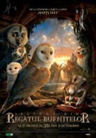 Legend of the Guardians: The Owls of Ga'Hoole - Romanian Movie Poster (xs thumbnail)