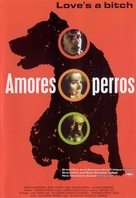 Amores Perros - Belgian Movie Cover (xs thumbnail)