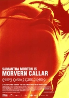 Morvern Callar - Movie Poster (xs thumbnail)
