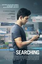 Searching - German Movie Poster (xs thumbnail)