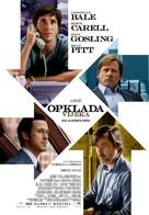The Big Short - Croatian Movie Poster (xs thumbnail)