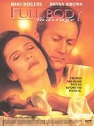 Full Body Massage - Movie Poster (xs thumbnail)