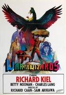 Phoenix - Movie Poster (xs thumbnail)