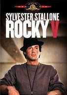 Rocky V - Movie Cover (xs thumbnail)
