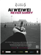 Ai Weiwei: Never Sorry - Movie Poster (xs thumbnail)