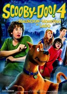 Scooby-Doo! Curse of the Lake Monster - Mexican DVD cover (xs thumbnail)