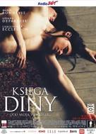 I Am Dina - Polish poster (xs thumbnail)