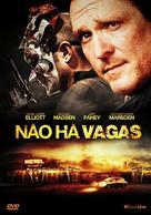 Terror Trap - Brazilian DVD cover (xs thumbnail)